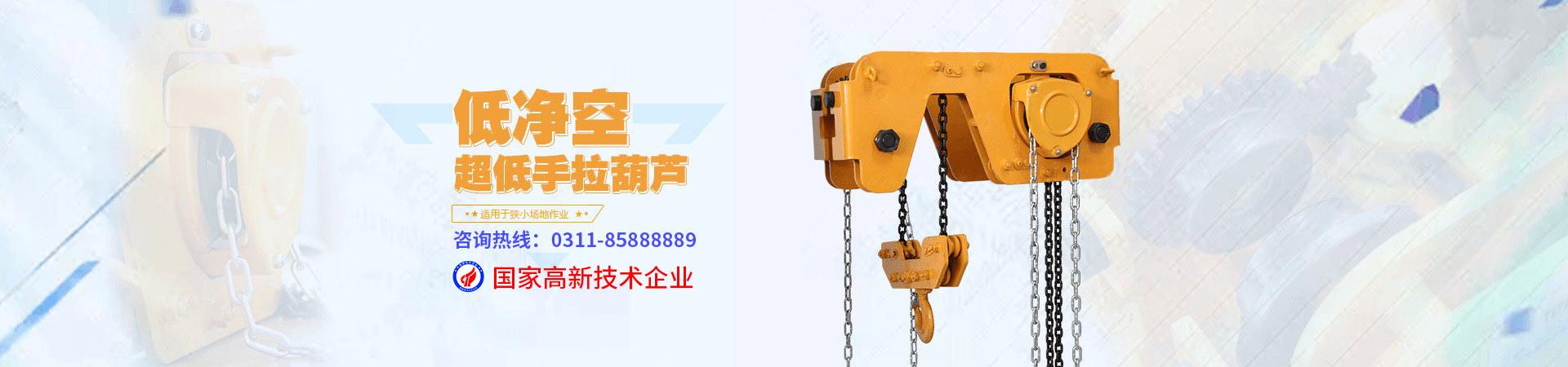 杭zhou亿宝娱le机械设备有限公司