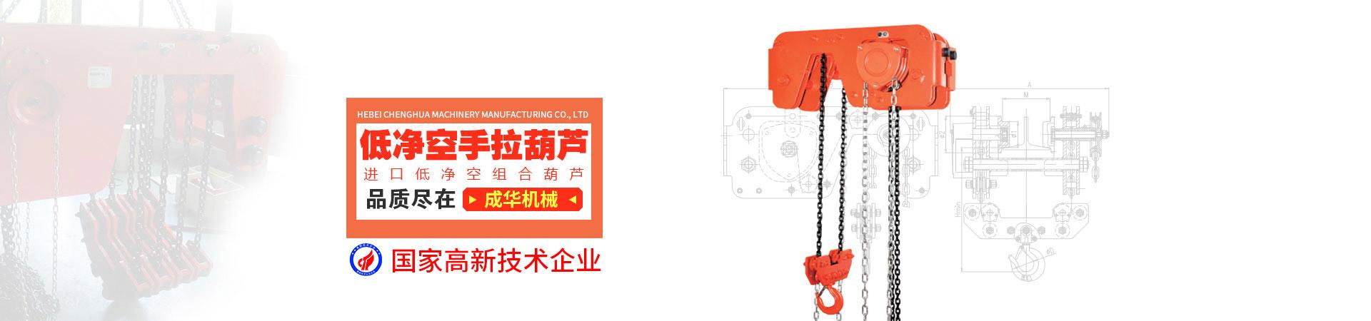 hang州钱gui777机械she备you限公司