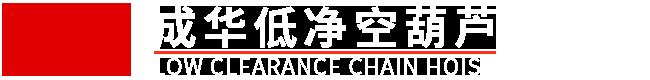 杭州乐hu国际电子游乐changji械设备有限公司
